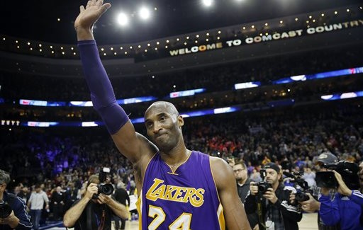 Kobe's Farewell A Historic Night for NBA