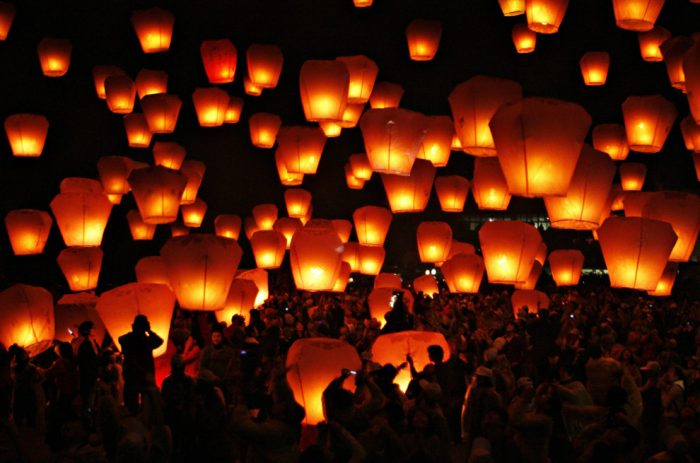 A Beautiful Lantern Festival